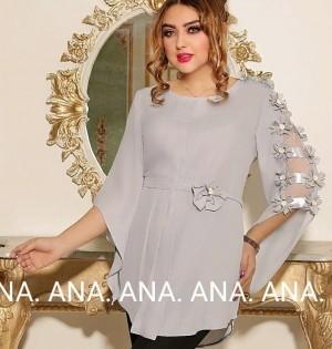 شومیز عید مدل آنا
