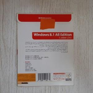 ویندوز 8.1 نسخه 32 بیتی و 64 بیتی-تصویر 2