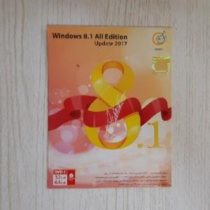 ویندوز 8.1 نسخه 32 بیتی و 64 بیتی
