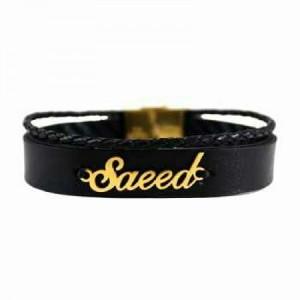 دستبند سعید ( ۴۵۰ سوت ) طلا ۱۸ عیار