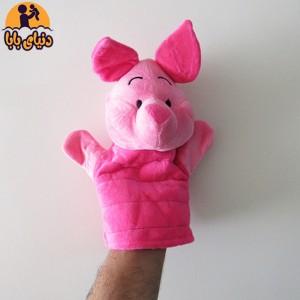 عروسک نمایشی خوک پیگلت-تصویر 3