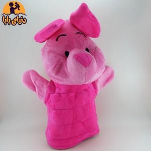 عروسک نمایشی خوک پیگلت