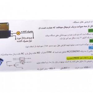 ترموستات دیجیتال مدل DS18b20-تصویر 4