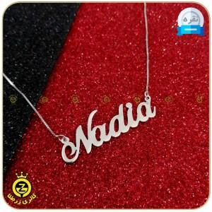 پلاک اسم نادیا-تصویر 2