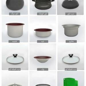 سرویس غذاپز همه کاره مدل ۱۱ پارچه ۱۲ نفره- آریا-تصویر 2