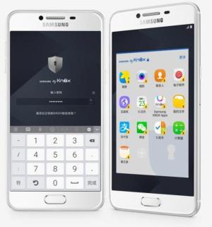 موبایل سامسونگ مدل C5000 - C5