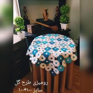 رومیزی طرح گل دارای رنگ بندی