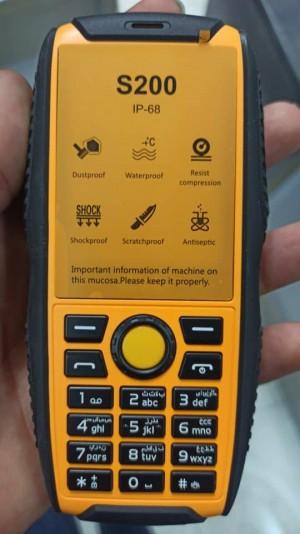 گوشی 100% ضد آب و ضد ضربه e&l مدل S200-تصویر 2