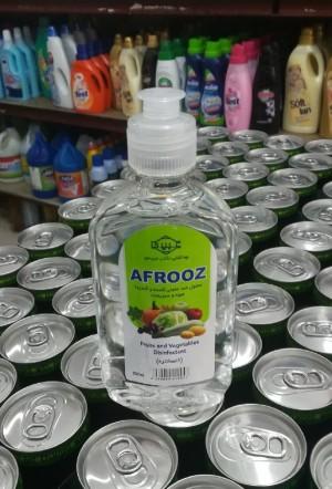 محلول ضد عفونی میوه و سبزیجات افروز 250ml-تصویر 4