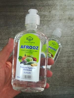 محلول ضد عفونی میوه و سبزیجات افروز 250ml