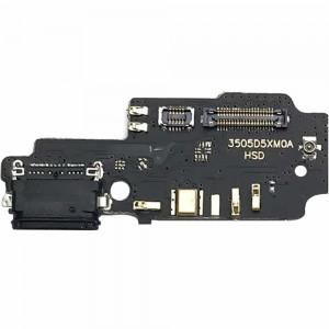 برد شارژ و فلت شارژ شیائومی Xiaomi Mi Mix 2S