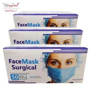 ماسک سه لایه پزشکی (فیلتر ملت) بسته 200 عددی