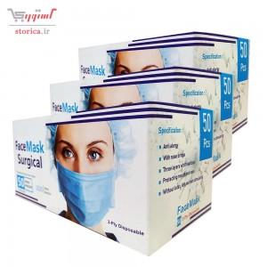 ماسک سه لایه پزشکی (فیلتر ملت) بسته 200 عددی-تصویر 4
