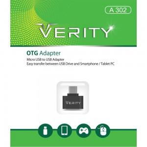 تبدیل Verity A-302 OTG (گارانتی ۱۲ ماهه)