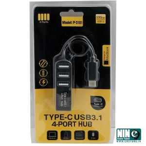 هاب USB Type-C مدل P-3101-تصویر 2