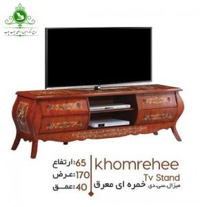 میز تلویزیون مدل خمره ای معرق