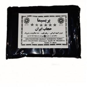 پارچه چادر مشکی حریر اسود شهرکرد-تصویر 2