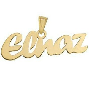 پلاک اسم الناز (۷۰۰ سوت ) طلا ۱۸ عیار