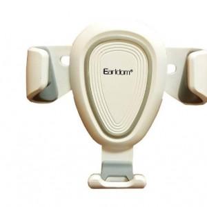 پایه نگهدارنده گوشی موبایل ارلدام مدل EH-24-تصویر 4