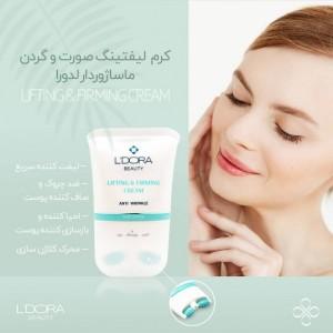 پک پاکسازی و لیفت پوست معمولی و خشک لدورا-تصویر 2