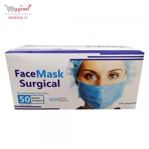 ماسک سه لایه پزشکی (فیلتر ملت) بسته 2000 عددی