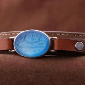 دستبند عقیق آبی ذکر یا علی