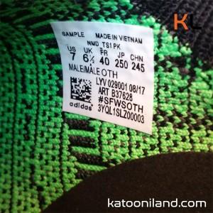 کفش ورزشی  آدیداس ان ام دی TS1-تصویر 5