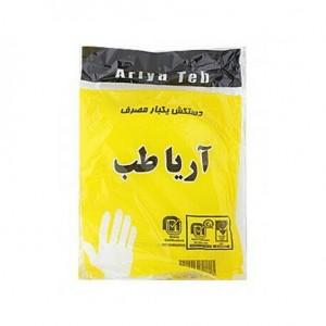 دستکش یکبار مصرف نایلونی کیفیت عالی 5 بسته