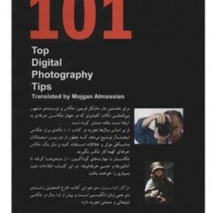 کتاب 101 نکته برتر عکاسی دیجیتال اثر مایکل فریمن-تصویر 2