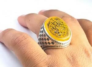 انگشتر عقیق زرد حکاکی یافاطمه الزهرا س-تصویر 2