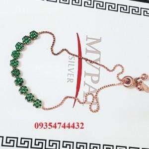 دستبند کرواتی زنانه