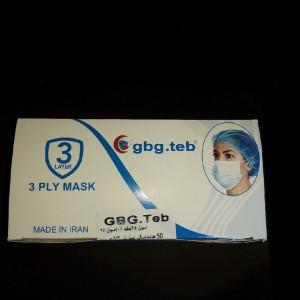 ماسک سه لایه جراحی تمام پرس التراسونیک