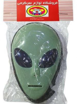 ماسک دنیای سرگرمیهای کمیاب طرح آدم فضایی ایتی-تصویر 2