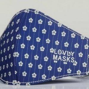 ماسک تنفسی سرمه ای گلدار