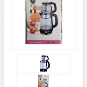 چای ساز دسینی-تصویر 2