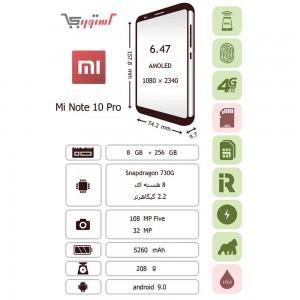 Xiaomi Mi Note 10 Pro-256GB-تصویر 2