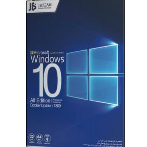 ویندوز ۱۰ ورژن ۱۸۰۹ Windows 10 October Update 2018