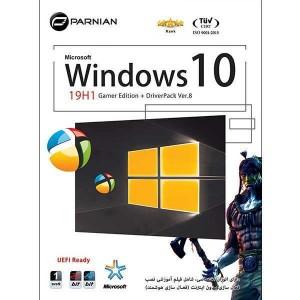 سیستم عامل Windows 10 نسخه 19H1 Gamer Edition + DriverPack Ver.8 نشر پرنیان