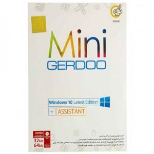 سیستم عامل گردو Windows 10 Latest Edition Plus Assistant ویرایش 32 و 64 بیتی