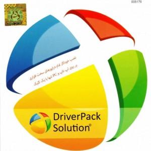 درایورپک DriverPack Solution