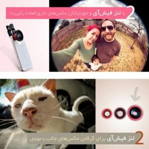 پکیج لنز عکاسی موبایل 3 کاره-تصویر 3