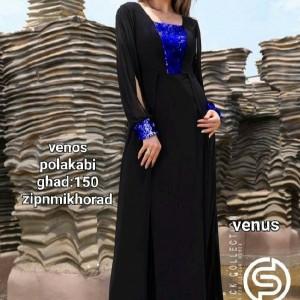 لباس ونوس ماکسی-تصویر 2