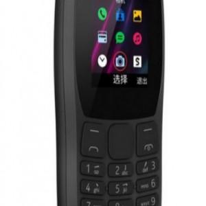 گوشی موبایل نوکیا مدل 110-2019-TA-1192 DS دو سیم کارت-تصویر 2