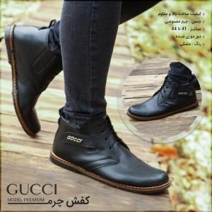 کفش چرم مردانه Gucci مدل Premium-تصویر 3
