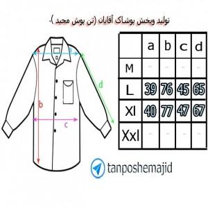تی شرت مردانه کدTes02-تصویر 2
