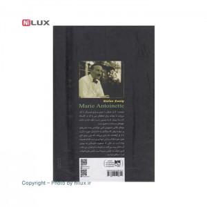 کتاب ماری آنتوانت اثر استیفان تسوایک | مترجم دکتر ضیاءالدین ضیائی-تصویر 2