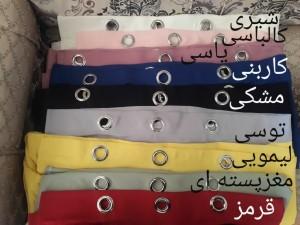 مانتو عیدانه-تصویر 5