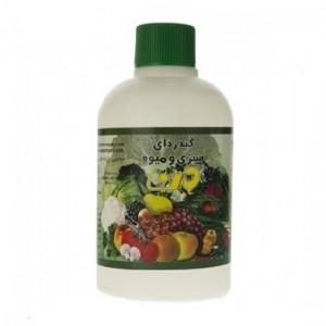 محلول ضدعفونی کننده میوه و سبزیجات من،اصل شرکتی