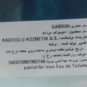 ادکلن پاتریوت گابرینی اصل ترکیه-تصویر 3