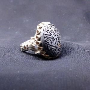 انگشتر حدید صینی-تصویر 2